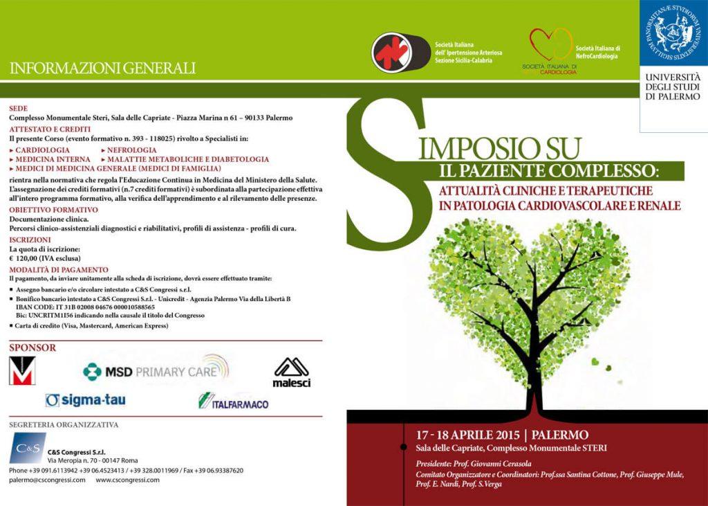 simposio-siia-2015